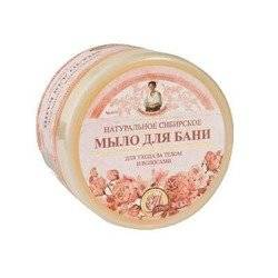Babcia Agafia BA Naturalne syberyjskie mydło kwiatowe 500ml